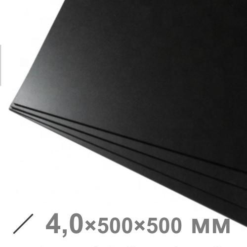 Пластина текстолитовая 4,0×500×500 мм