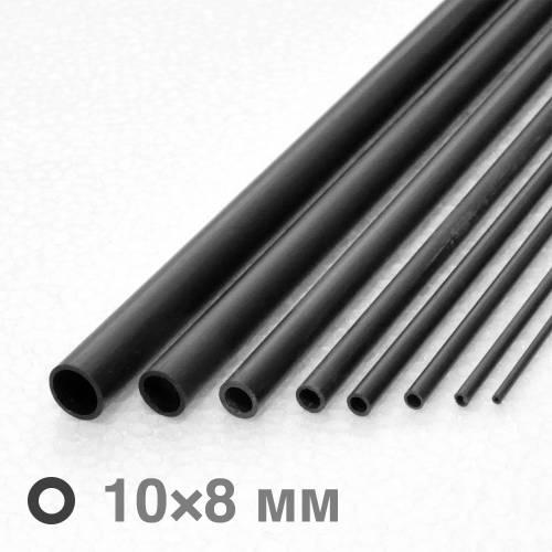 Трубка карбоновая ∅10×∅8×1000 мм