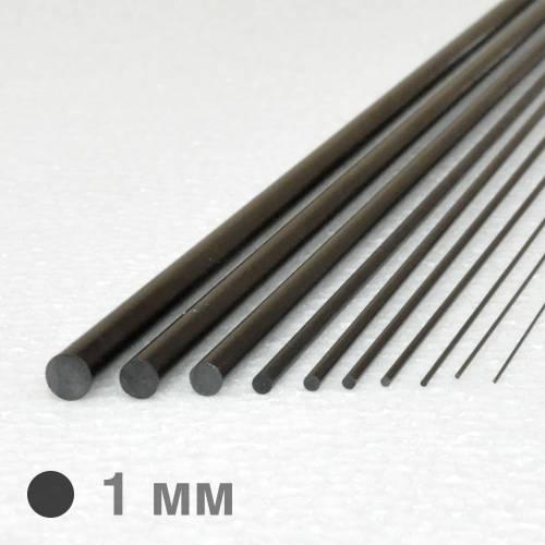 Пруток карбоновий ∅1×1000 мм