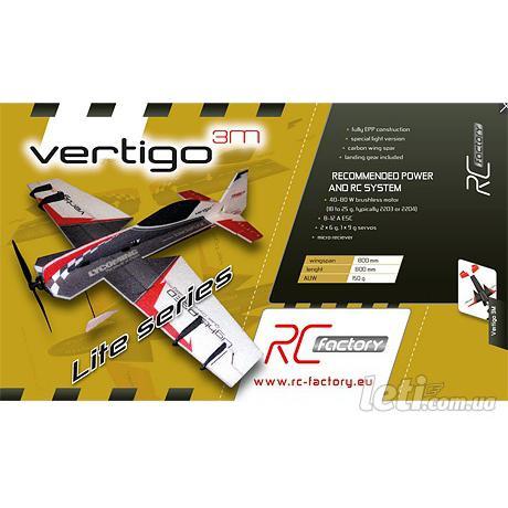 RC-Factory Vertigo Lite