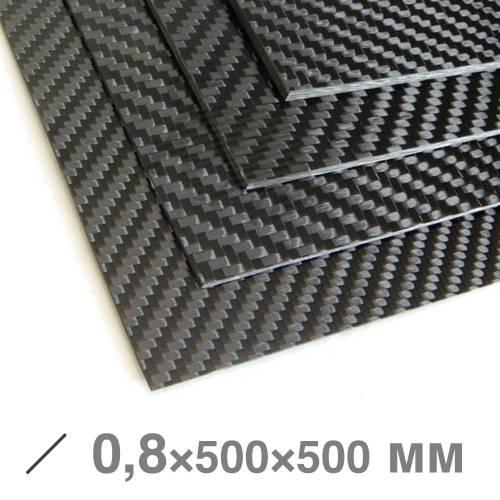 Пластина карбоновая 0,8×500×500 мм