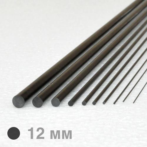Пруток карбоновий ∅12×1000 мм