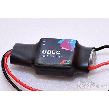 UBEC 12V 4.5A