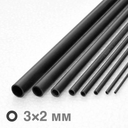 Трубка карбоновая ∅3×∅2×1000 мм