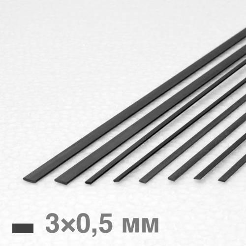 Рейка карбонова 3×0,5×1000 мм