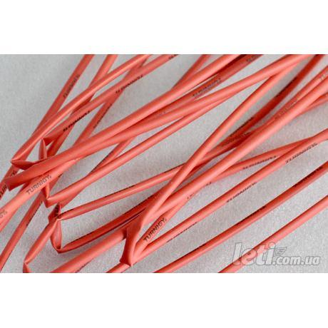 2mm Heat Shrink Tube Red