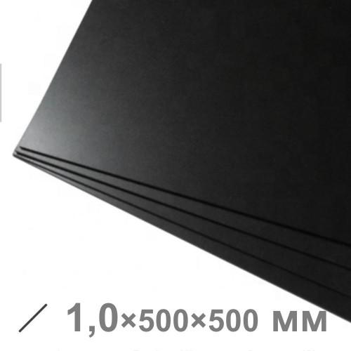 Пластина текстолитовая 1,0×500×500 мм