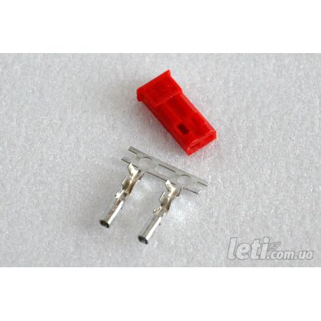 JST Female 2 Pin Connector