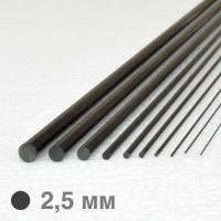 Пруток карбоновый ∅2,5×1000 мм